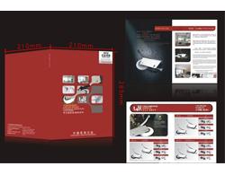企业产品目录印刷