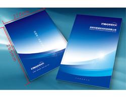 企业形象画册印刷