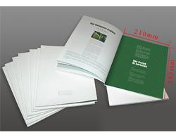 企业内刊/期刊杂志印刷
