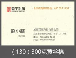 300克黄丝棉