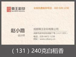 240克米黄稻香